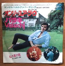 "ENGELBERT HUMPERDINCK - Only Your Love / My Summer Song Japan 7"" Vinyl Promo"