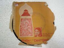 SHAKUNTALA SRIVASTAV DEVI GEET HINDI DEVOTIONAL rare EP RECORD INDIA 1980 VG+