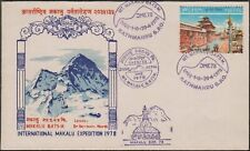 NEPAL 1978 INTERNATIONAL MAKALU EXPEDITION SUPERB FRANKED COVER