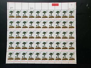 U.S. #2343 SOUTH CAROLINA, FULL SHEET OF 50, MINT NEVER HINGED