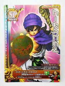 Dragon Quest Q2 Monster Battle Road Legend Armor Project Square Enix SP S-01 1II