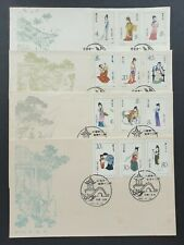 China 1982 T69 Dream of Red Mansions FDC