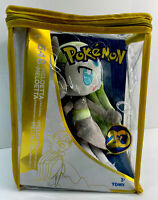 "Pokemon 20th Anniversary Plush 9"" Meloetta by Tomy Nintendo #648 Limited Edition"
