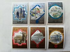 stamps/Russia /1979/ Moscow'80 Olympic Games/ MNH