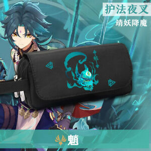 Genshin Impact xiao Cosplay Student Pencil Case Stationery box Gift