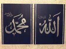 Islámica Lienzo Pintado A Mano caligrafía Conjunto De 2 Piezas Negro Y silver30x40cm