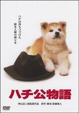 Hachiko Monogatari DVD JAPAN A1076