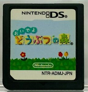 Oideyo Doubutsu no Mori (Animal Crossing) - Nintendo DS / Japan Import Used