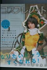 JAPAN Cosplay Note No.3 (Japanese Cosplayer Photo Make-up Book)