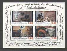 France 1995 Centenary of Cinema/ Film 4v m/s (n20984)