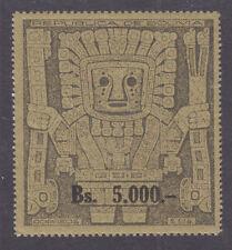 Bolivia Sc 450 Mnh 1960 5,000b Prehistoric God, top value to set, fresh & bright