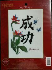 """Candamar Design 51271 Counted Cross Stitch Kit """"Success Picture"""" Chinese Symbol"""