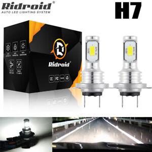 2x H7 LED Headlight Replace Xenon Hi/Low Kit Bulbs Beam 6000K Bright White Lamp