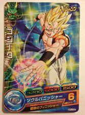 Dragon Ball Heroes Promo GPJ-02