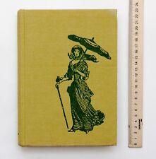 Illustrated Fashion Encyclopedia used book in Russian Энциклопедия Моды 1988