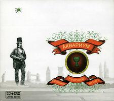 Akvarium – GREBENSCHIKOV  (CD) Åквариум* – Беспечный Русский Бродяга