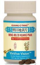 Guang Ci Tang, Ming Mu Di Huang Pian, YIN VIVE VISION, 200 mg, 200 ct - EYESIGHT