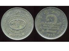 SRI LANKA  2 rupee 1995  FAO  ( bis )