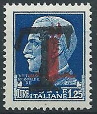 1944 RSI FASCETTO 1,25 LIRE SEGNATASSE DI EMERGENZA MNH ** - W195