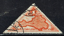 Touva Siberian Country Map 1936