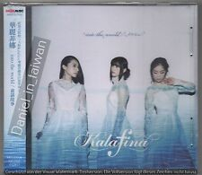 Kalafina: Into the world / Marchen (2017) CD & DVD SEALED