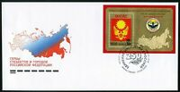 Russia-2020. 250th anniversary of the unity of Ingushetia. Overprint!!! FDC