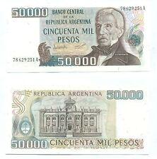 ARGENTINA NOTE 50000 PESOS (1980) LOPEZ-DIZ B# 2498 SERIAL A P 307 UNC