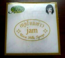 4xthai Rice Milk Soap Herbal Whitening Handmade Face Wash Bath Body 60 G