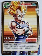 Carte Dragon Ball Z DBZ Card Game Part 8 #D-667 Double BANDAI 2005 MADE IN JAPAN