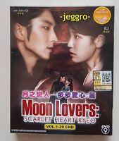 Korean Drama DVD Moon Lovers: Scarlet Heart Ryeo (2016) ENG SUB Region 0 FREE SH