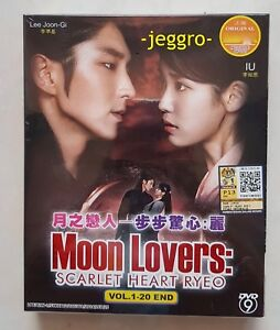 Korean Drama DVD Moon Lovers: Scarlet Heart Ryeo (2016) ENG SUB Region 0 FREE SH