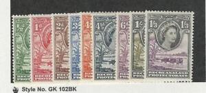 Bechuanaland, Postage Stamp, #154-162 Mint NH & LH, 1955-58, JFZ