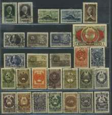 USSR 1947 Complete Year Set used
