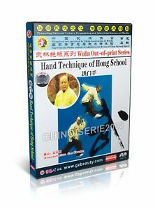 Martial art Wulin Out-of-print - Hand Technique of Hong School by Gao Chunhe DVD