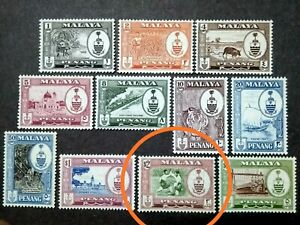 Malaya 1960 Penang Arms Complete Set - 11v MLH $2 Color Are Claret Not Rose Red