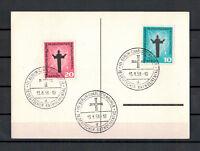"""Berlin, MiNr. 179 - 180 SSt """"78. Deutscher Katholikentag"""" 13.08.1958"""