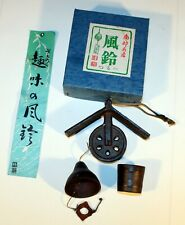 Vintage Small Asian Bell and Water Well with Bucket