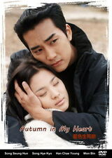 Autumn In My Heart - Korean Drama DVD - English & Chinese Subtitles