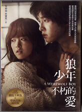 A Werewolf Boy (Korea 2012) TAIWAN DVD ENGLISH SUBS