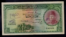 EGYPT  50  POUNDS 1951  PICK # 26b  F-VF.