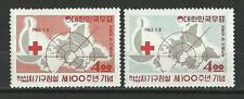 Korea Stamps: 1963 Red Cross Set Mint Never Hinged