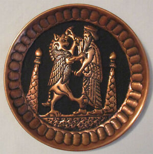 Persian Vintage Metal Decorative Plate 4012 Darius the Great Wrestling Lion