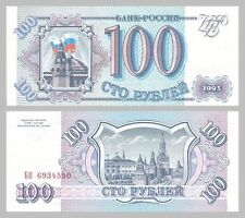 Russland / Russia 100 Rubel / Roubles 1993 p254 unc