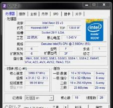 INTEL XEON E5 2687W V3 QEYS 2.8GHZ 130W LGA2011-3 10C/20T 25M CPU Processor