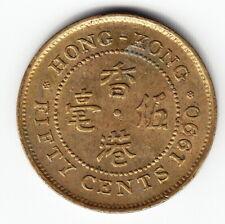 HONG KONG 50 cents 1990 KM62 Nickel-Brass 2-year type HIGH GRADE - VERY RARE !