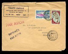 FRENCH POLYNESIA TAHITI SHELLS ADVERT ENVELOPE 1969