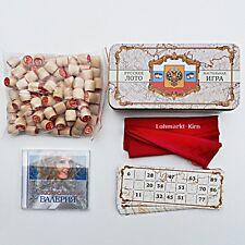 RUSSIA Russisches Lotto Bingo Bingospiel Familienspiel Русское лото +CDGeschsenk