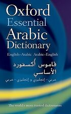 Oxford Essential Arabic Dictionary by Oxford Dictionaries -Paperback