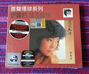 Teresa Teng ( 鄧麗君 ) ~ 淡淡幽情 ( Abbey Road ) (Made In Japan with Serial number) Cd
