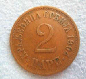 SERBIA Yugoslavia 2 pare 1904 about XF
